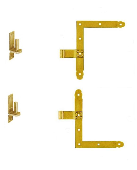 A set of two hinges